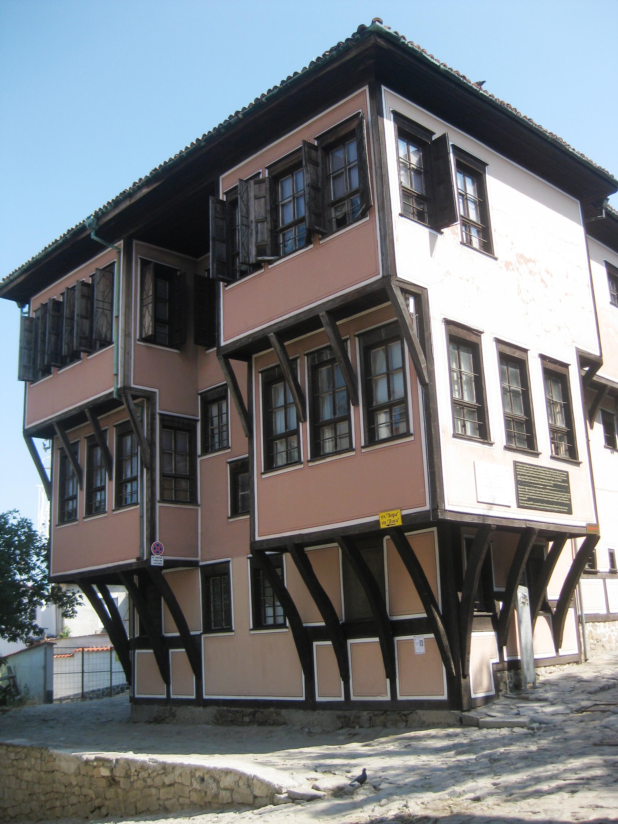 Zlatio ... & Mavridi House | Alz Blog