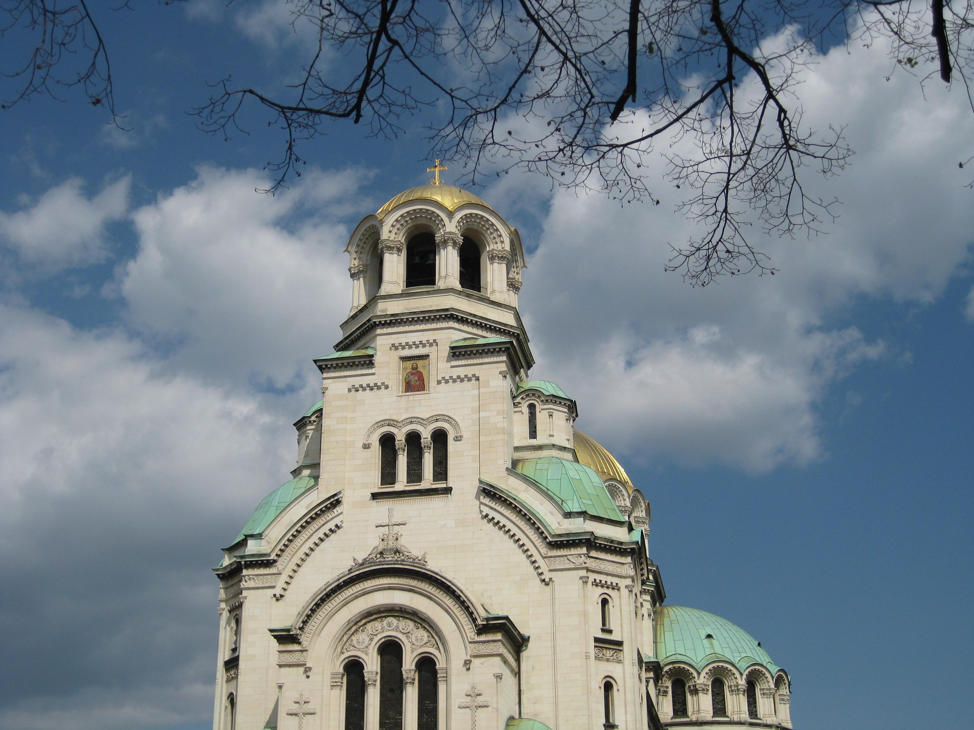 Explore Sofia St Alexander Nevsky Cathedral Alz Blog